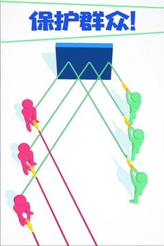 旋转的弓箭截图