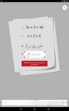 照片数学截图
