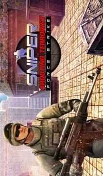 狙击兵 射击 恐怖分子 力 罢工截图