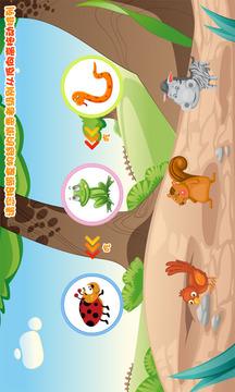 儿童课堂游戏截图