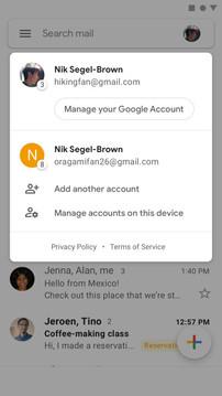 Gmail截图