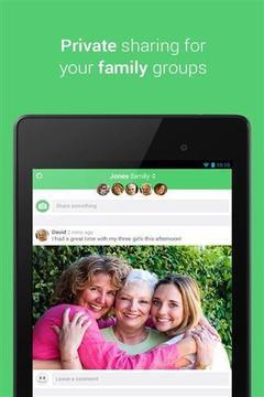 家庭照片共享截图