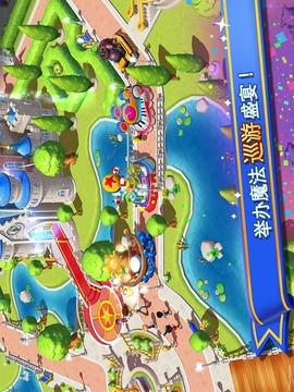 迪士尼梦幻乐园截图