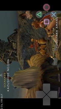 PS2模拟器Play!截图