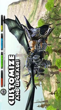模拟巨龙世界截图