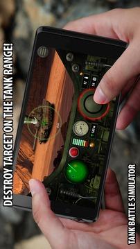 坦克大战模拟器截图