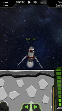 简单火箭截图