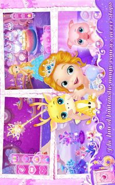 莉比小公主之梦幻学院截图