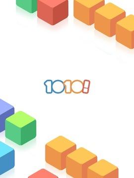1010!截图