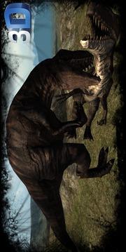 侏罗纪霸王龙:恐龙截图