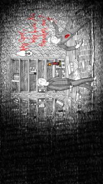 无尽梦魇 直装版截图