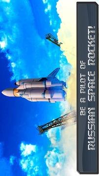 USSR Air Force Rocket Flight截图
