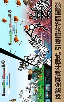 卡通战争3截图
