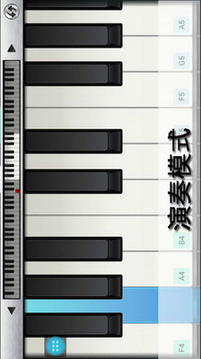 手机弹钢琴截图