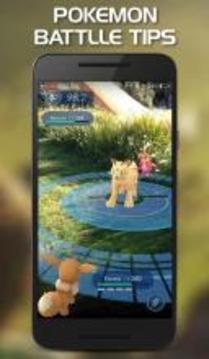Guide for Pokemon GO Beta 2017截图