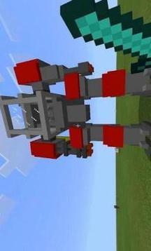 Defender Robot Mod for MCPE截图