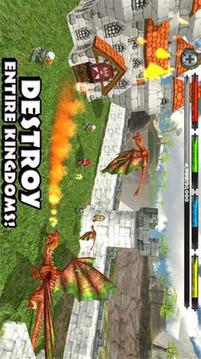 巨龙世界模拟截图