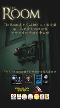 未上锁的房间The Room截图