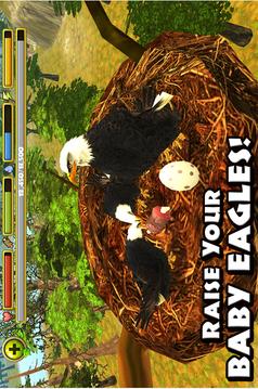 模拟猎鹰截图