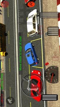 Manual gearbox Car parking截图
