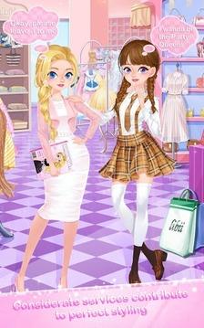 校园时装店截图