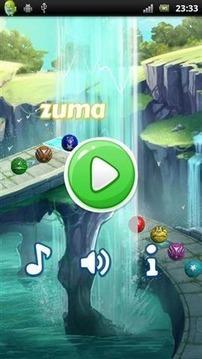 祖玛游戏截图