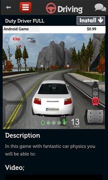 驾驶游戏截图