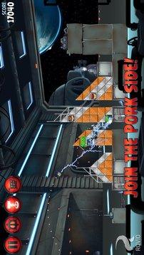 愤怒的小鸟:星球大战2完美版截图