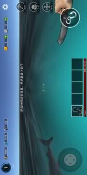 海洋游牧者:木筏生存截图