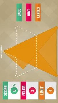 智慧折纸截图