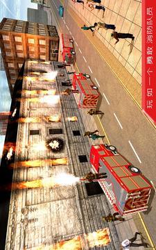 纽约 消防队员 拯救 模拟器 3D截图