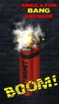 仿真手榴弹爆炸截图