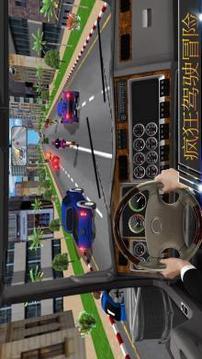 在 卡车 驾驶 游戏 : 高速公路 道路 和 曲目截图