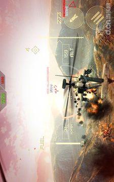 世界级武装直升机截图