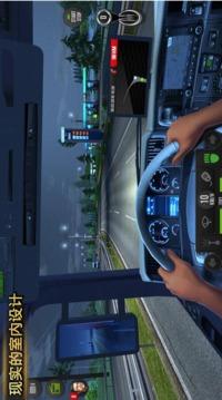 欧洲卡车模拟截图