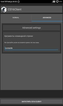 反恐精英1.6客户端CS16Client截图