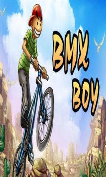 自行车男孩截图