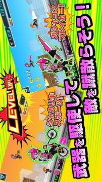 假面骑士EX:AID单车狂飙截图