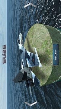 空战:天空战士截图