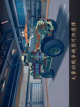 Metal Force: 最好的在线坦克射击游戏截图