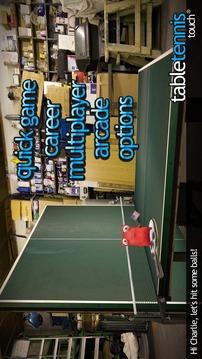 指尖乒乓球截图