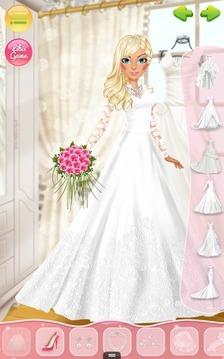 婚礼沙龙截图