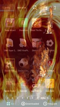 消防屏幕截图