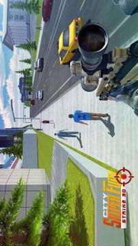 城市狙击手愤怒罢工3D。截图