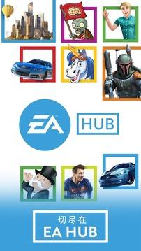 EA玩截图