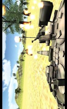 打坦克 3D截图