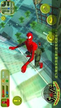 蜘蛛侠:惊人英雄截图