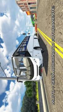 Proton Bus Simulator Road截图