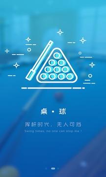 上港文体截图