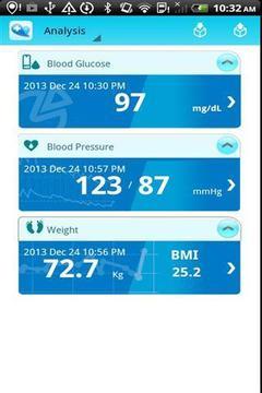 健康数据管理截图